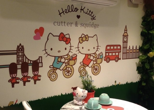 cafe hello kitty1